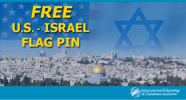 Show Your Support for Israel - Request Your Flag Pin